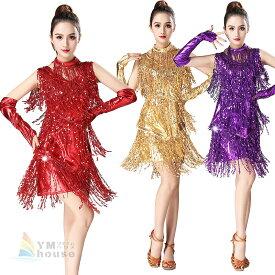 レディース ダンス衣装 スパンコール ワンピース ショートドレス パーティードレス ラテンダンス ステージ ダンス 衣装 フリンジ チアガール コスチューム