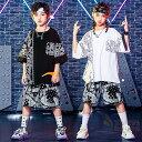 ヒップホップ キッズ ダンス 衣装 Tシャツ パンツ セットアップ hiphop ストリート系 団体服 女の子 男の子 トップス …