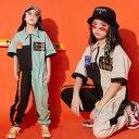キッズダンス衣装 オーバーオール つなぎ キッズ HIPHOP ヒップホップ 子供衣装 舞台衣装 ステージ K-POP キッズダン…