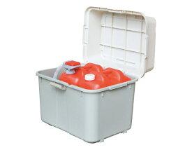 【SV-0866】キャスター付スペースボックス620型直付給油ポンプをつけたままで蓋が閉まる!灯油タンクが2個入ります!ボックスだけですよ。灯油タンク・ポンプは別売りです【頑張って送料無料!】