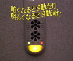 超音波&電磁波ダブルスピーカーネズミ撃退器