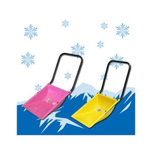 キッズ用 ママさんダンプ(ミニ)子供用のスノーダンプ!お手伝いに遊びに大活躍カーポートの雪下ろしに最適です!軽くて取り回し利くし雪の量もなにげに多い【頑張って送料無料!】