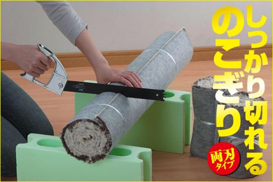 【頑張って送料無料!】粗大ゴミ解体ノコギリしっかり切れるのこぎり SV-4823パイプベットも家具も切断する鋸!粗大ごみが燃えないごみに変身!
