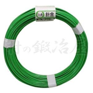 カラー針金(緑) 1kg巻 太さ0.9mm×長さ(約)270m #20