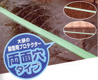 Snow protectors (double-sided holes) for snow melt hose 10 m on 暴renai
