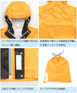 Jr.レインスーツ(子供用オールマインドスーツ)