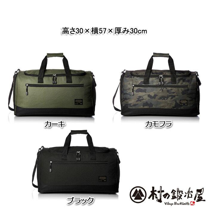 【9107 カジ】FORECAST BAG ボストンバッグ45L NO.9107高さ30×幅57×厚さ30cmシンプルで実用的なバッグサイドにシューズポケットがあるボストンバッグ【頑張って送料無料!】