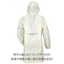 アイボリー(KAJI-3380-IVORY)【カジメイク】