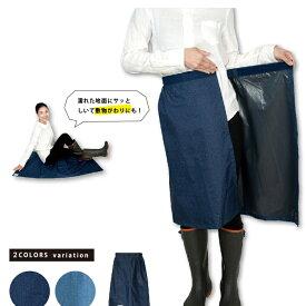 雨が楽しいレインウェアSOMETHINGサムシング ウィズレインスカート ST-380おしゃれな雨合羽ズボン!