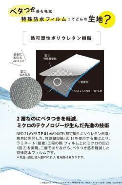 【頑張って送料無料!】雨に勝つレインウェアEDWINベリオスレインジャケットPROEW-500防水ジャケットとしてだけでなく、ウインドブレーカーとしても幅広く活用できる軽量レインジャケット。