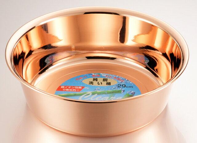 銅の殺菌作用が本領発揮。純銅 洗い桶29cm安心の日本製!!