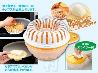 Slicer with RE-173 range is easy! Mochi Ami & chips maker fs3gm