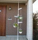 エクステリアポール ホワイト 2.0m〜3.4m 伸縮式(39044)屋外用突っ張りポール物干しに園芸に何でもOK!別売りのパー…