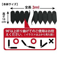 DAIM第一ビニール土と芝の根どめどめシート3m巻【頑張って送料無料!】