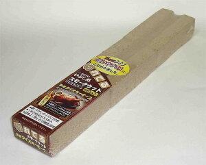 新富士バーナー 燻製用スモークウッド 黒樽ウィスキーオーク ST-1557燻製にはこれ!初心者にはスモークチーズがおすすめ!