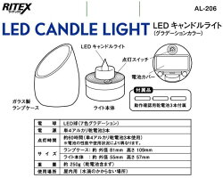ライテックス(RITEX)インテリアLEDセンサーライトライトグレーASL-080