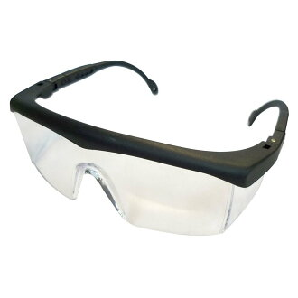 Protective glasses DT-SG-04C DBLTACT good! ANSI certified in Japan! UV 99.9% cut safety goggles