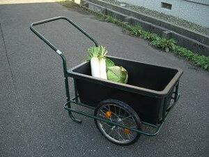 家庭菜園用小型リヤカー 物入れ容器付き多目的キャリーノーパンク仕様 HS-33 大型商品のため代引き不可です【頑張って送料無料!】