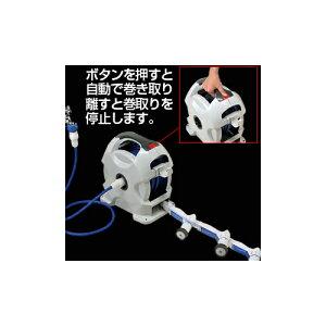タカギ 自動巻式ホースリール オーロラX2 15m(FJ) (R715FJC2)