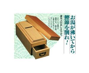 滝沢製作所 最高級 替刃式鰹節削り器 匠(替刃付)<匠-滝沢>【頑張って送料無料!】