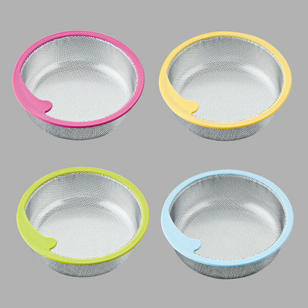 排水口をキレイにキープ!キッチンシリーズ「キュッカ」キッチンバスケット 排水口カゴ PH698AF-L-LB/LG/LP/LYかわいいシンクの排水口のゴミ受け!必ず排水口の大きさを確認してください