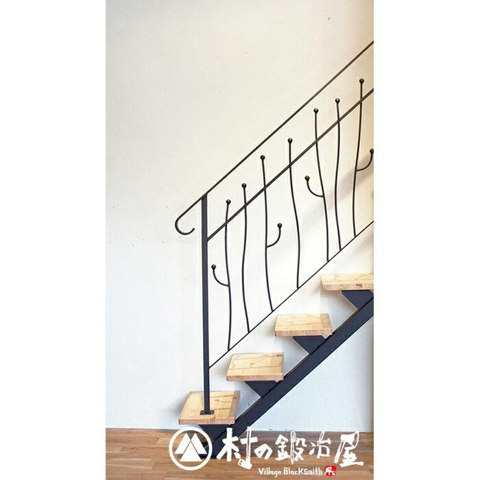 杉山製作所 FIT アイアンワークムク階段手摺A 3段タイプ YOR-1470黒色サラタッピングビス(M5×30)付属日本製メーカー直送のため代引不可