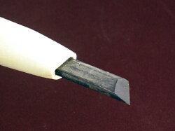 梅心子圀光彫刻刀左印刀3〜6mm
