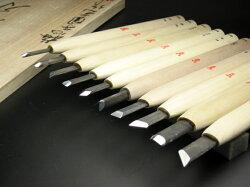 【送料無料】職人が絶賛梅心子圀光彫刻刀10本組桐箱入