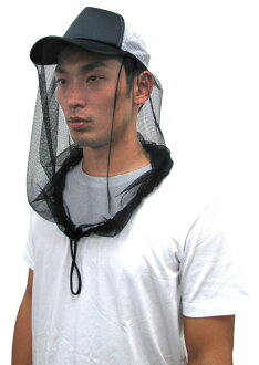 Insect NET CAP (NET store Hat) DP-5503 I usually just hats (caps). Use the bugs come out NET