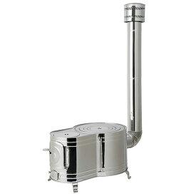 【頑張って送料無料!】ステンレス製 時計型薪ストーブセット ASS-60(12287)<ホンマ製作所>本体と半直筒・エビ曲・トップ・二つ割煙突がセットになったすぐに使えるだるまストーブ!