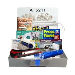 災害防災応急セット A-5211コンパクトな本型ダンボールに収まります!【頑張って送料無料!】