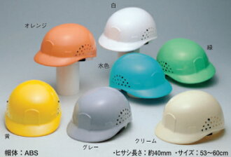 toyosefuti TOYO K波特NO.80非常標準的安全帽!