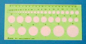 【66004】シンワ テンプレート円定規(中)φ1〜36mm TB-1 【ネコポス配送】【頑張って送料無料!】