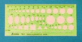 【66022】シンワ テンプレート一般総合定規(小) TH-2 【ネコポス配送】【頑張って送料無料!】
