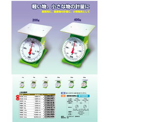 シンワ 上皿自動はかり 取引証明用 2kg-20kg 70093【頑張って送料無料!】