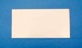 【72200】シンワ スチールシート100×200×0.2mm 2枚入り 粘着剤付 【ネコポス配送】【頑張って送料無料!】