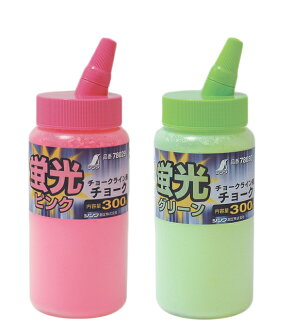 SHINWA chalk line for fluorescent chalk powder 78029-78030
