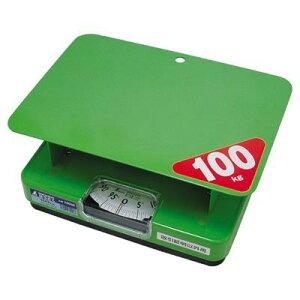 【70026】 シンワ 簡易自動秤 ほうさく50kg【頑張って送料無料!】