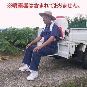 軽トラック専用 噴霧器背負い台 SKD-2軽トラで動噴背負うならこれ