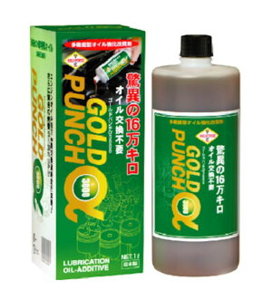 Gold punch Alpha 3000-500ml Japan-multifunctional oil enhanced modification agent beyond common sense, fuel saving, exhaust gas reduction, power-ups and silent engine sound effects and!     〜