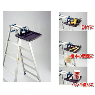 Ladder combination ladders-only trays KST-10 only place Quentin! RCN is scissors, paint and tools! Load capacity 10 kg