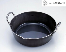 【24672】【安心の日本製】厚底揚げ鍋24cm ガス、IH対応鉄製天ぷら鍋自在網は別売りです【頑張って送料無料!】