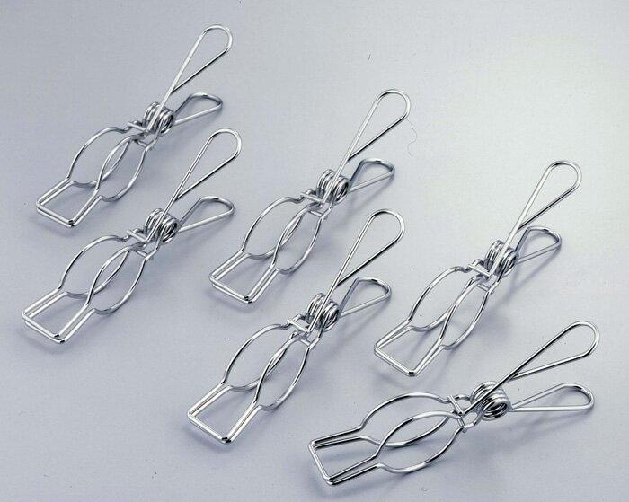 【頑張って送料無料!】ステンレス竿ピンチ 6個組 30899ステンレス製洗濯ばさみφ40mmの竿まで対応!