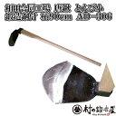 相田合同工場製 千成 唐鍬 とんび 鍛造鋼付 (小) 木柄 90cm AD-306女性にオススメ。重さと刃の角度が絶妙。ズレて…