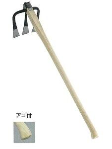 【頑張って送料無料!】手打鋼付 農耕用バチ型三本鍬 柄900mm 15085