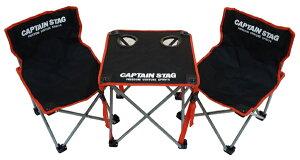 キャプテンスタッグジュール コンパクトテーブルチェアセットUC-1702持ち運びに便利な収納バッグ付き