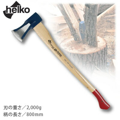 【smtb-TK】【頑張って送料無料!】最高の薪割斧helko ヘルコ スプリッティングマスター DT-6