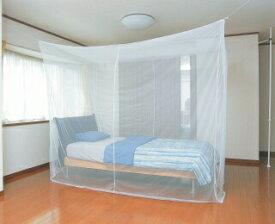 【RM-30】軽涼蚊帳(かや) 3畳・シングルベッド用幅250×奥行150×高さ200cm【頑張って送料無料!】