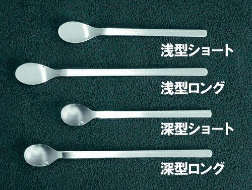 【頑張って送料無料!】日本製 18-8ステンレス フィーディングスプーン 浅型ロング(写真上から二番目)FS-02 幅22×192mm離乳食などにネコポスのため代引・日時指定不可