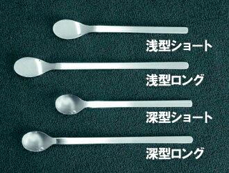 日本 18-8 不銹鋼餵養勺淺長 (從照片上 2 秒) f-02 寬度 22 x 192 毫米,嬰兒食品貓 POS 銷售非